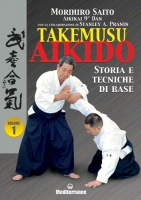 Takemusu Aikido - vol. 1